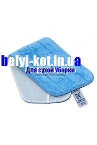 БК+ Насадка для сухой уборки(Швейцария) голубая